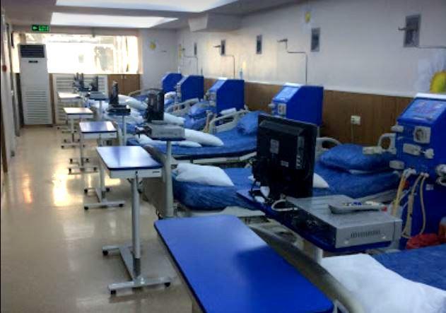 merzifon clinic